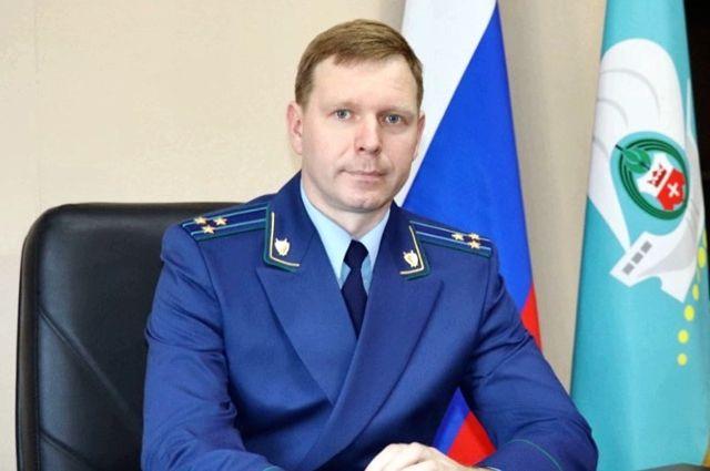 В Калининграде назначен новый прокурор