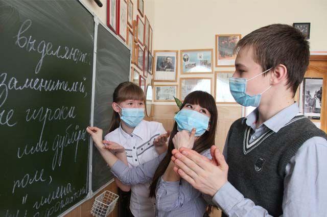 Тюменским школьникам на переменах рекомендовали носить маски