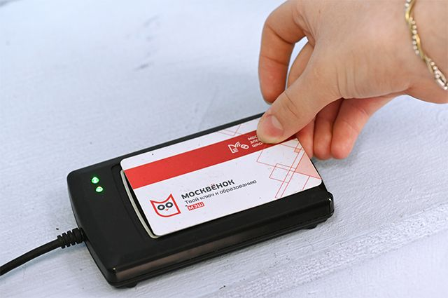 Использование электронной карты учащегося для прохода в школу и покупок в столовой «Москвенок».