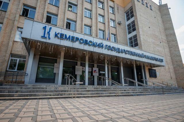 В сентябре 2020 года в опорном вузе Кузбасса открылся Институт цифры.