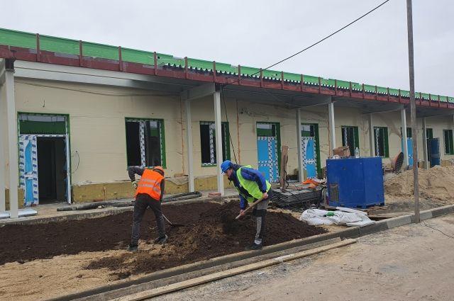 Строительство инфекционного центра