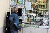 В Адамовском районе возбуждено уголовное дело в отношении 24-летнего молодого человека.