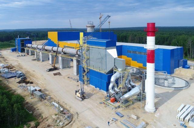 Завод цемент в москве куб керамзитобетона цена в самаре