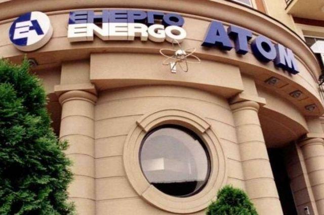 Украина впервые начала продавать электроэнергию в Молдову