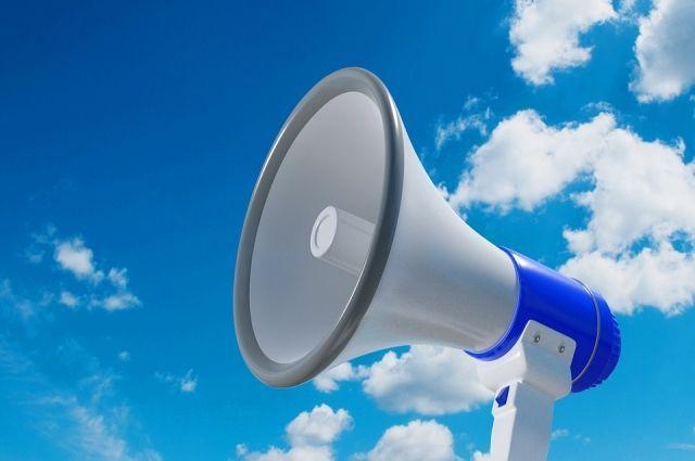 Систему оповещения проверяют каждый год в рамках Всероссийской тренировки по гражданской обороне.