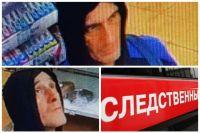 СКР: В Новом Уренгое разыскивают подозреваемого в изнасиловании
