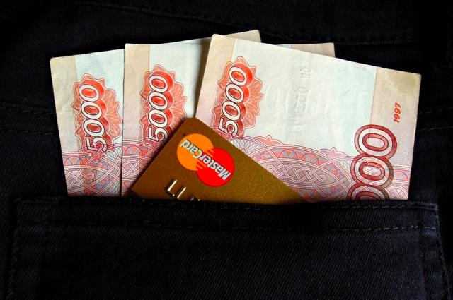 Сургутяне получают за месяц в среднем 77 тысяч рублей