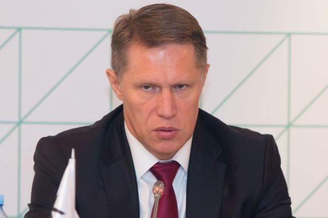 Глава Минздрава России Михаил Мурашко прибыл в Оренбуржье с рабочим визитом.