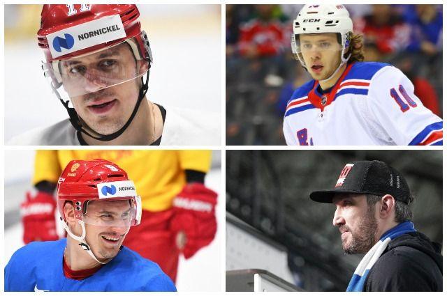 Евгений Малкин, Артемий Панарин, Дмитрий Орлов и Александр Овечкин.