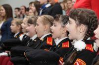 В средней школе № 5 Пыть-Яха уделяют большое внимание патриотическому воспитанию учащихся