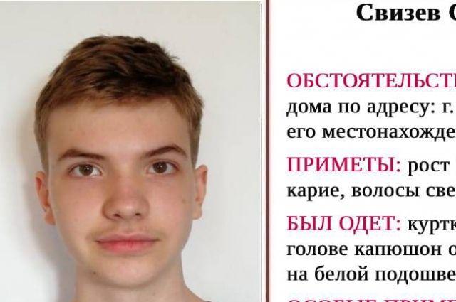 Приметы мальчика: рост 184 сантиметра, телосложение худощавое, глаза карие, волосы светлые, стрижка короткая. Особые приметы: родинка на подрободке справа, может щуриться.