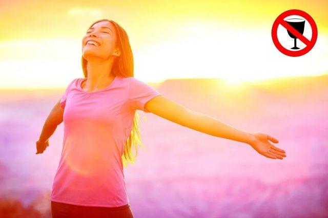 Всё, что искусственно улучшает настроение, является категорически вредным для человека