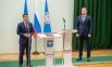 Церемонии вступления в должность нового главы города Андрея Воронова