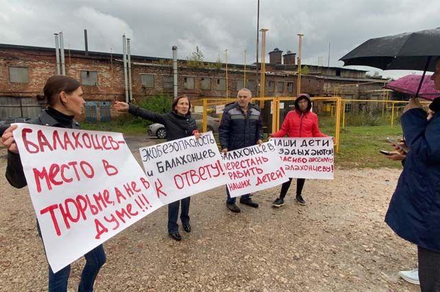 Активисты не верят в результаты экспертизы компании «Экобезопасность».