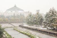 Холодная погода продержится несколько дней.