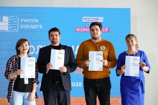 На всероссийском конкурсе «Учитель будущего» школа 25 вышла в полуфинал.
