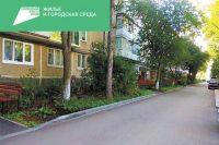 В этом году в Перми по нацпроекту отремонтировали 87 дворов.