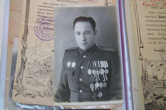 Полковник Федор Коробов прошел всю войну, дважды был ранен.