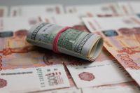 В Оренбурге прокуратура уличила некоммерческую организацию в хищении денег из бюджета.