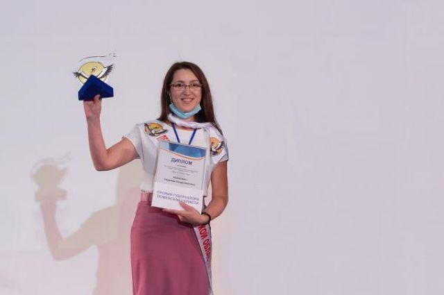 Педагог-психолог из Тюмени заняла третье места на конкурсе профматстерства
