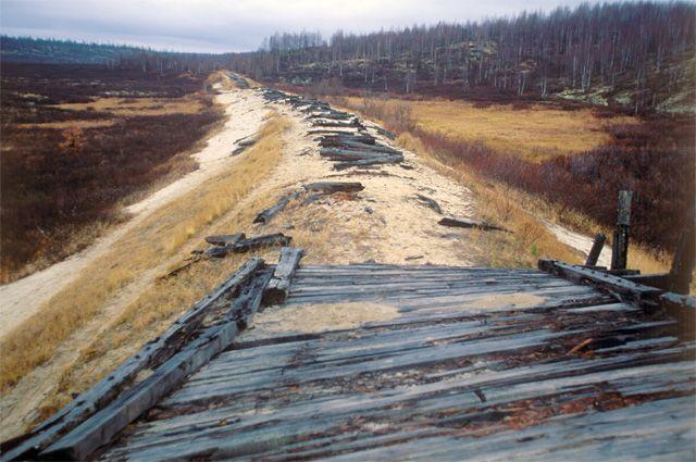 Остатки Трансполярной магистрали.