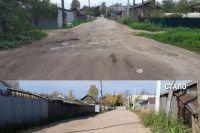 Так было и так стало в Большевистском переулке Вышнего Волочка.