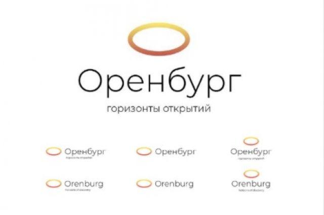 Жители Оренбургской области выберут туристический бренд региона.