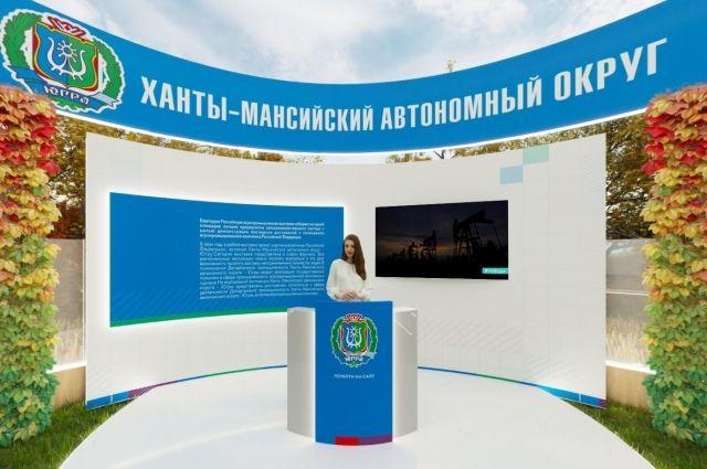 Наш округ на всероссийской агропромышленной выставке представляют 7 крупнейших сельхозкомпании