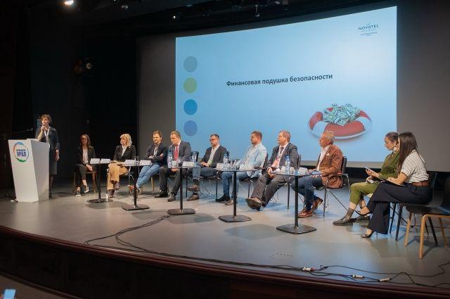 Подведены итоги форума «Большой Урал-2020»