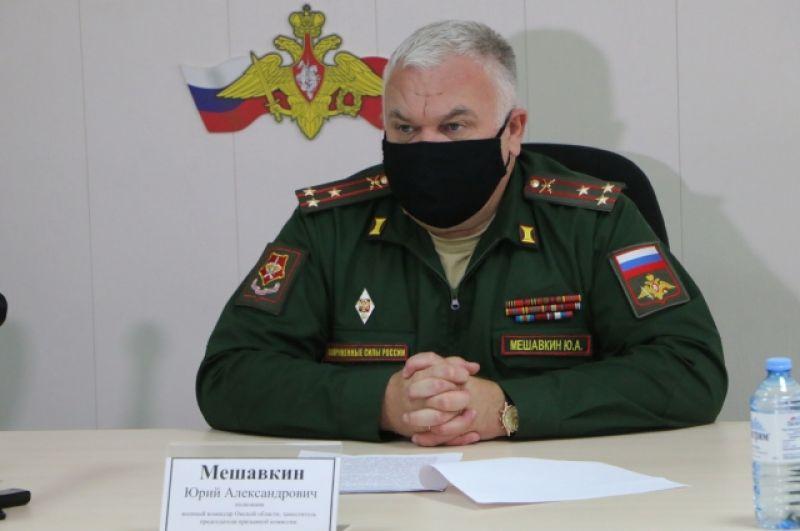 Новый военный комиссар Омской области Юрий Мешавкин: