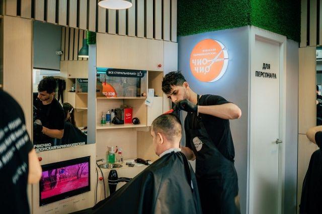 Казанская франшиза экспресс-парикмахерских «Чио-Чио» сообщала, что их партнёров 2020 год выбил из колеи