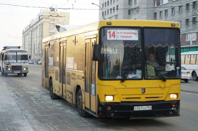 Главная функция камер на общественном транспорте — фиксировать нарушителей.