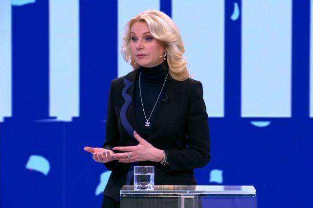 Татьяна Голикова прибыла в Тюмень с рабочим визитом