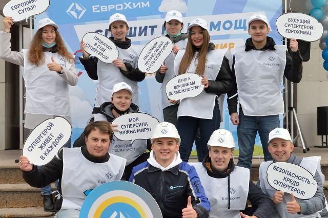 Молодые специалисты «ЕвроХим-УКК» организовали в Березниках интерактивные площадки для детей и взрослых в рамках конкурса «ЕвроХим открывает двери».