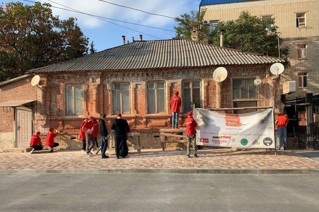 В Ставрополе волонтёры акции «Том Сойер Фест» реставрируют старинный дом