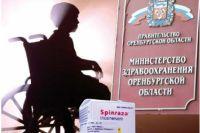 Оренбуржец Витя Безукладов, страдающий спинальной мышечной атрофией, получит долгожданное лечение препаратом «Спинраза».