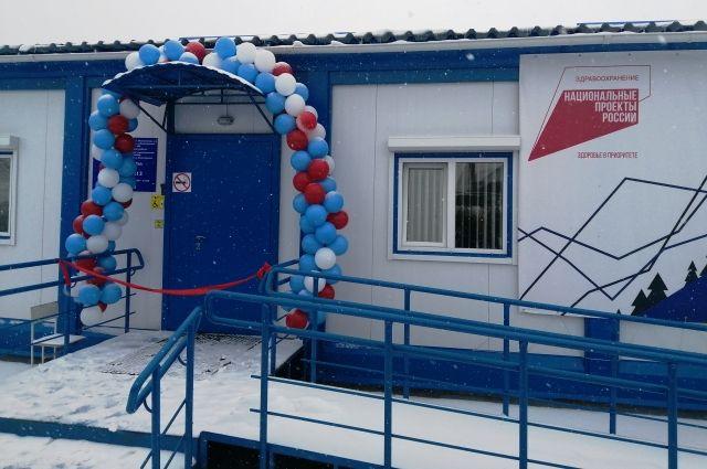ФАПы открывают в рамках регионального проекта «Развитие системы оказания первичной медико-санитарной помощи» нацпроекта «Здравоохранение».