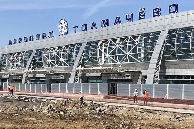 Новосибирский аэропорт «Толмачево» занял первое место по количеству пассажироперевозок. За девять месяцев 2020 года через него прошли почти три миллиона человек, точнее — 2908650 пассажиров.