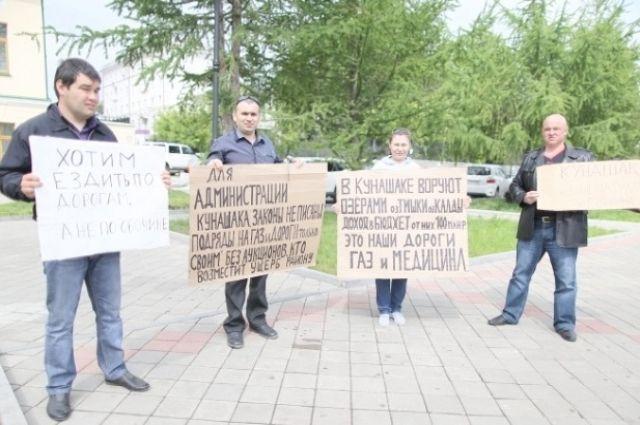 Кунашакские общественники организуют пикеты не только в родном селе, но также в Челябинске и Екатеринбурге.