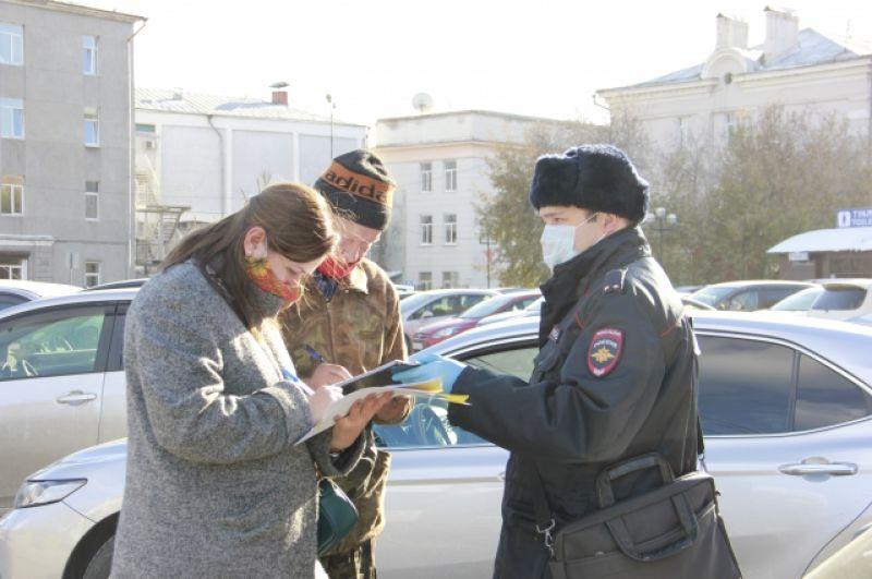 За несоблюдение режима жителям грозят административные штрафы.