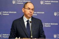 Минздрав предлагает ввести более жесткие карантинные ограничения в Украине