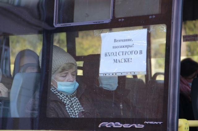 Пассажиры обязаны носить маски