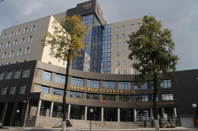 Краевой суд поддержал иск покупательницы.