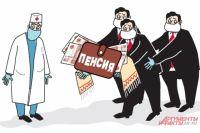 В суде дважды выносили решение о назначении женщине их Пономаревского района пенсионных выплат.