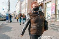 Штраф за пребывание в общественных местах без маски может доходить до 30 тыс. руб.