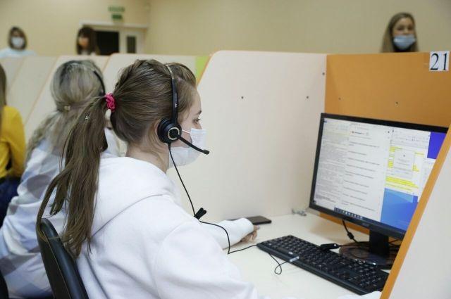При симптомах простуды жителю любого населенного пункта области достаточно позвонить по единому номеру 8 (384-2) 903-103.