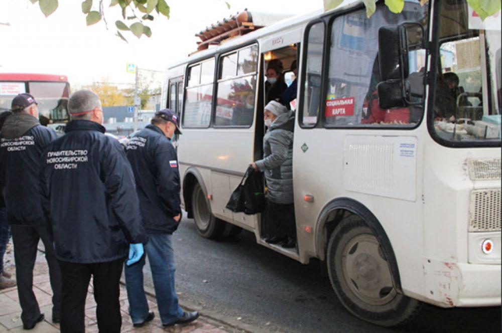 Совместный рейд на общественном транспорте проводят министерство транспорта и дорожного хозяйства НСО и полиция.