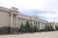 В Оренбурге за 12 млн продают участок под гостиницу рядом с Домом Советов.
