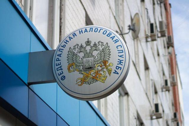 ФНС объявила о закрытии шести отделений в Нижегородской области