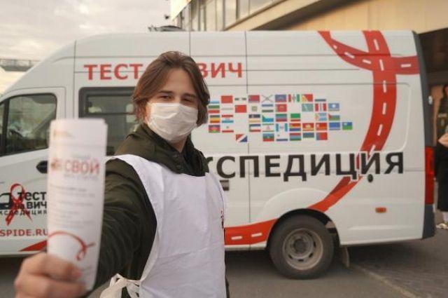 В Тюмени из 400 человек 11 оказались ВИЧ-инфицированными